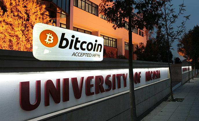 【世界初】bitcoinで授業料を支払える大学登場