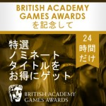 bafta2014steam