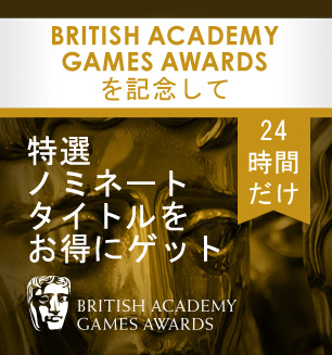 【Steam】英国アカデミー賞ノミネートタイトルが記念セール中―BioShock InfiniteやTomb Raider, GRID 2など過去最安
