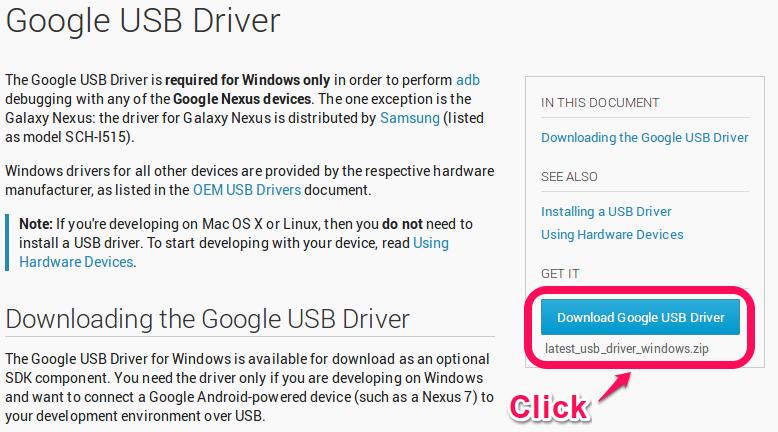 Google USB Driverのインストール