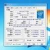 """中華系サイトが""""Skylake-S""""こと「Core i7-6700K」のベンチ結果を掲載"""